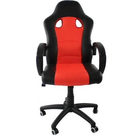 Chaise de bureau formula rosso red - Chaise bureau cdiscount ...
