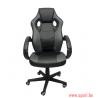 Chaise de bureau (gamer) MARANELLO RS