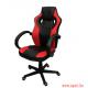 Chaise de bureau (gamer) MARANELLO V12