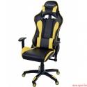 Chaise de bureau (gamer) Racer Jaune