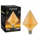Ampoule LED décorative 360 ° Ambre DIAMOND B Z110 E27 450lm 4W, 2700K filament