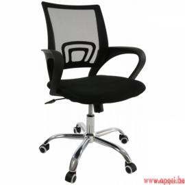 Chaise de bureau noir EMMA